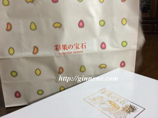 彩果の宝石6