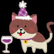 party_neko