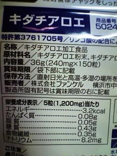 F1000683.JPG