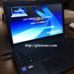 Windows XPでは危険すぎる?!ノートパソコン買いました。