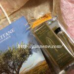 夏を爽やかにするロクシタン「ヴァーベナ」の香りが好き