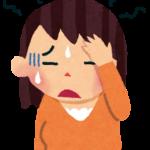 風邪でダウン。睡眠と冷え対策は大事