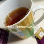 家に帰ったら紅茶を飲む「アールグレイ」が美味しい