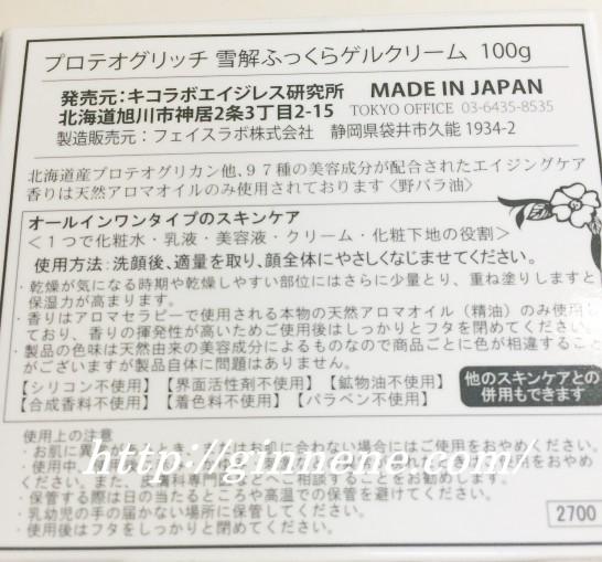 IMG_1680