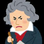 私の弾く「エリーゼのために」・・・ベートーヴェンと違うの?!