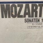 モーツァルト ソナタ「K.S.627」って何?!